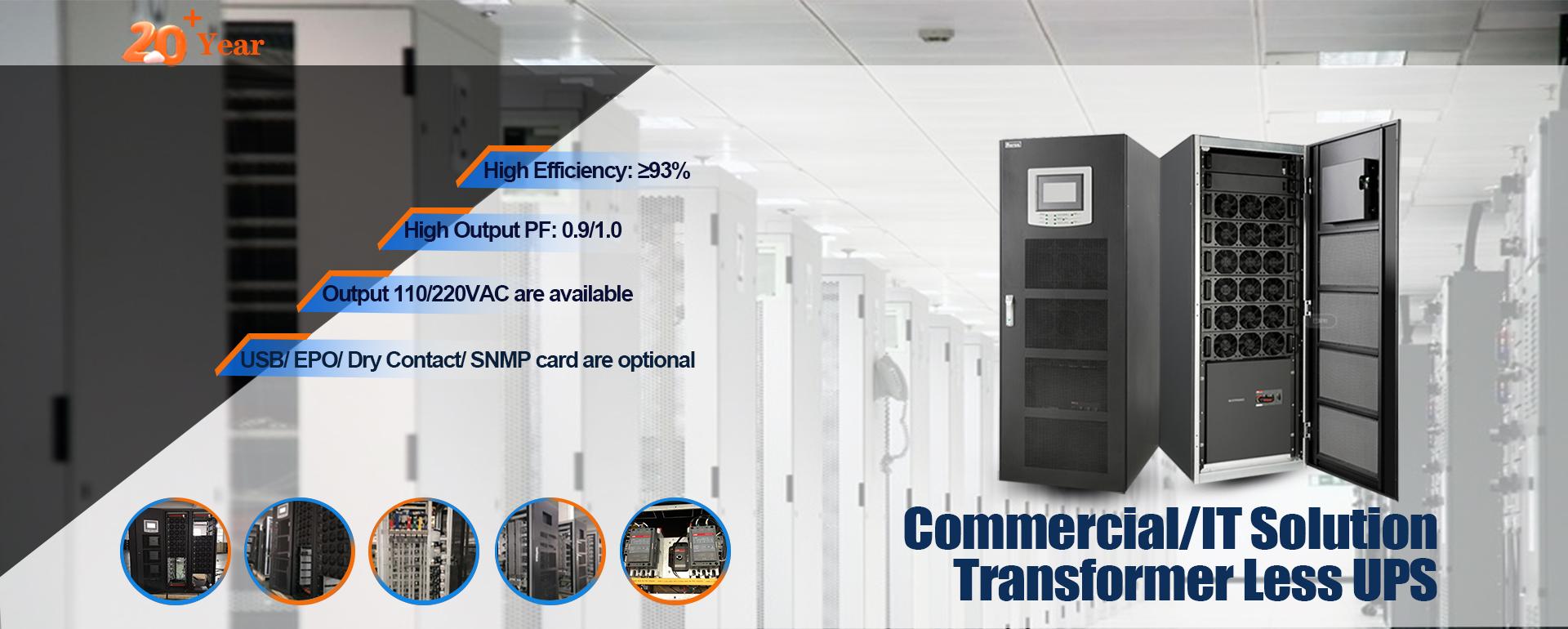 Online transformer less ups
