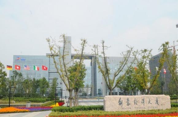 Yixing Creative Software Park-3RW 480K × 2